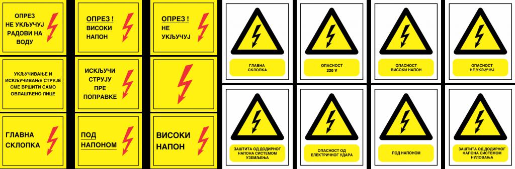 Samolepljive PVC tablice
