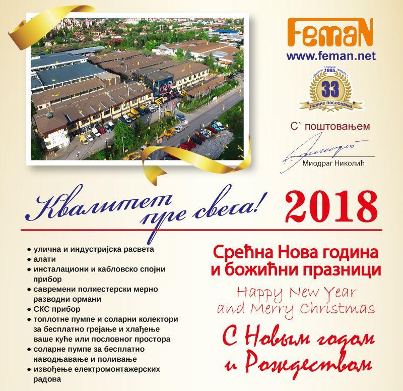 novogodisnja-cestitka2018