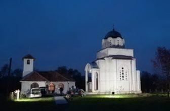 crkva-tecic